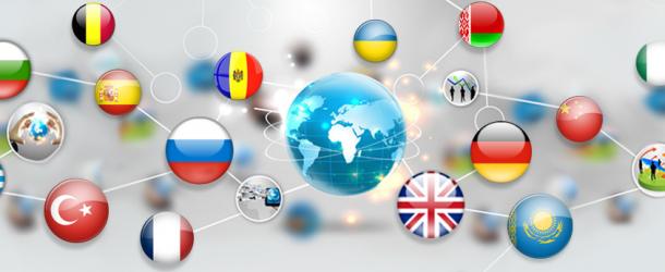 Услуги лучшего киевского бюро переводов